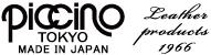 ブログ|piccino-ピッチーノ- 日本製本革鞄のバッグ販売・セミオーダー
