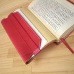 新書サイズのブックカバー