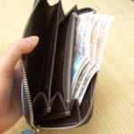 ラウンドファスナーのお財布