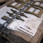 真鍮鋳物金具